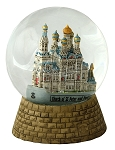 Carlsbad Russian Church water ball