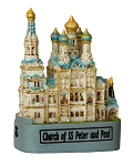 Carlsbad Russian Church small ceramic model