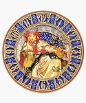 Alphonse Mucha Princess Hyacinth painted wooden clock